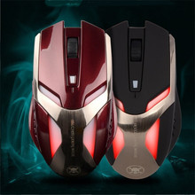 Free Shipping  Game mouse 2.4g wireless mouse blue backlight skull fairy kl-2013a metal wiredrawing
