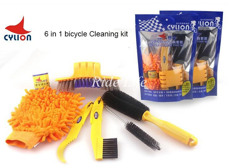 CYLION 6 pcs/lot Bicycle Chain Cleaner Cycling Clean tire Brushes Tool kits set Mountain Road Bike Cleaning gloves Accessories(China (Mainland))