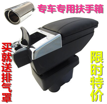 S80 m80 central hand box lifan 320 zhongtai 5008 special car armrest box refires<br><br>Aliexpress