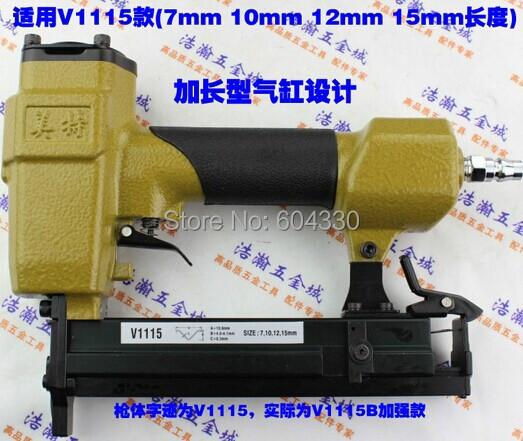 Air Nailer Gun V1115 Pneumatic