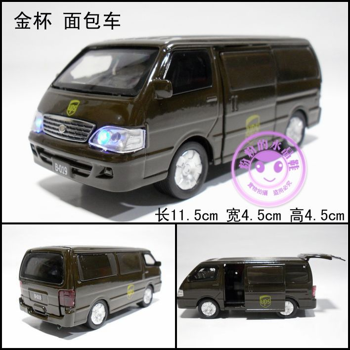 free shipping Alloy car model achevement toy school bus delica commercial microbiotic acoustooptical passenger car