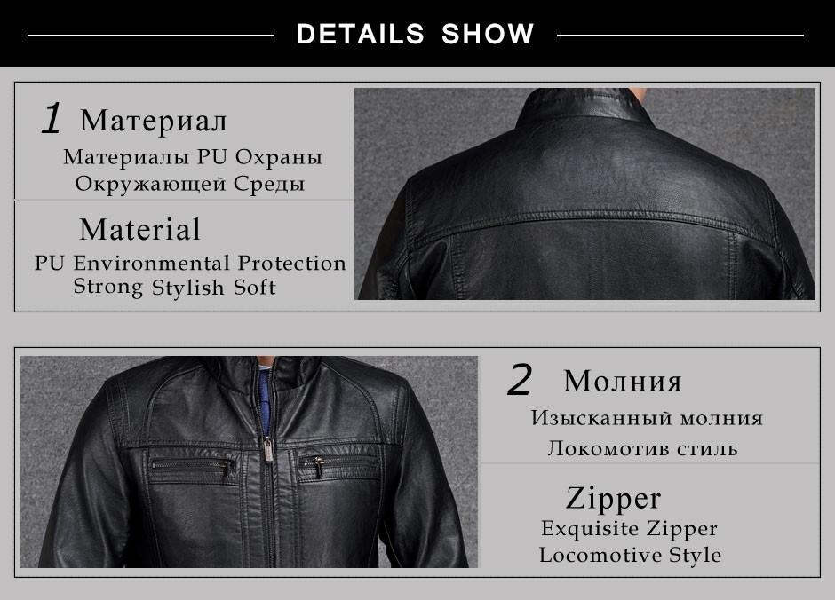 Show-Details18_01