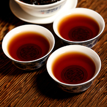 Tea More Than 10 Years Old PU ER Puerh Pu er Tea Pu erh Pu er
