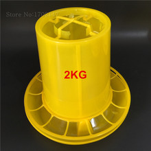 Free shipping 5 sets 2KG yellow food-grade green plastic chicken feed trough very durable(China (Mainland))