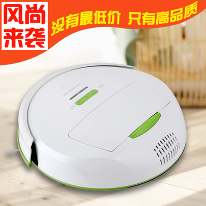 Authentic sweeping automatic charging intelligent robot vacuum cleaner household ultra quiet strong suction to clean artifact tr(China (Mainland))