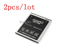 2pcs/lot New 2050mAh JIAYU G2 Battery For JIAYU G2 JY-G2 mobile phone Batterie Batterij Bateria + tracking code