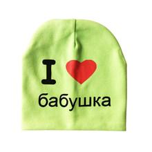 หมวกทารกฉันรักคุณปู่(China)