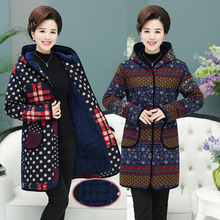 Buy Mother installed autumn winter coat jacket long section plus velvet thick middle-aged women's large cotton-padded jac for $56.33 in AliExpress store
