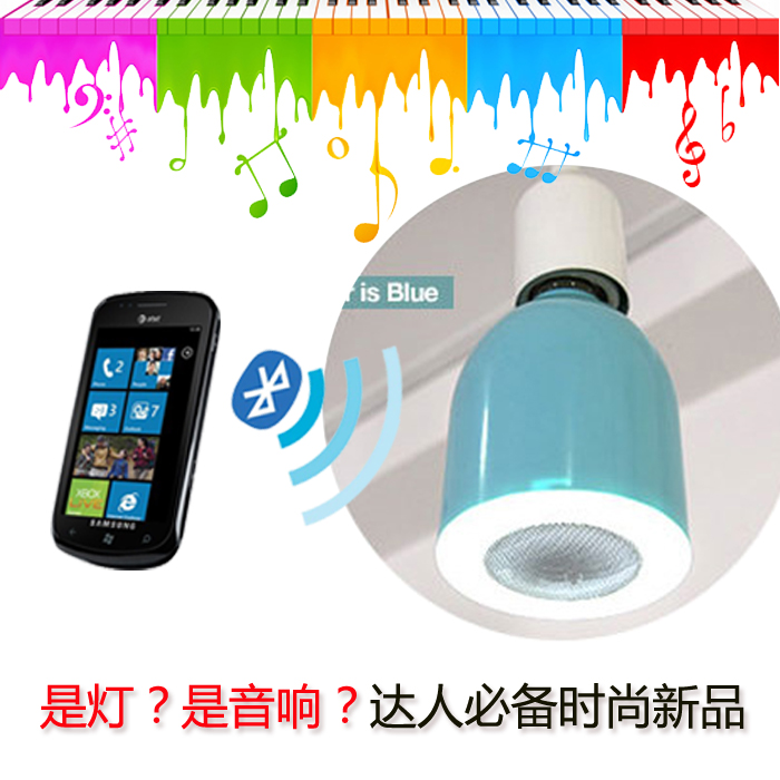 Wireless led lighting bluetooth audio mobile phone mini speaker e27 screw-mount smart home digital bulb  -  YMC Studio store
