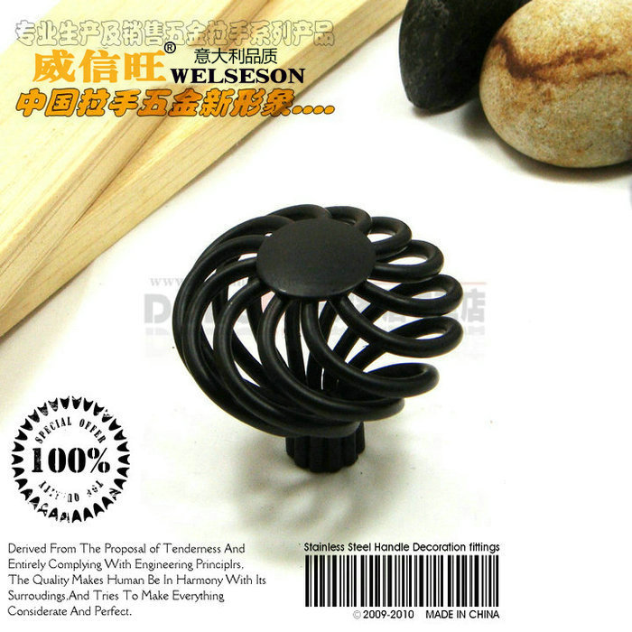 Wholesale Hardware accessories European Idyllic Furniture handles Drawer handle Pull handles Kitchen handles 10pcs/lot Free ship(China (Mainland))