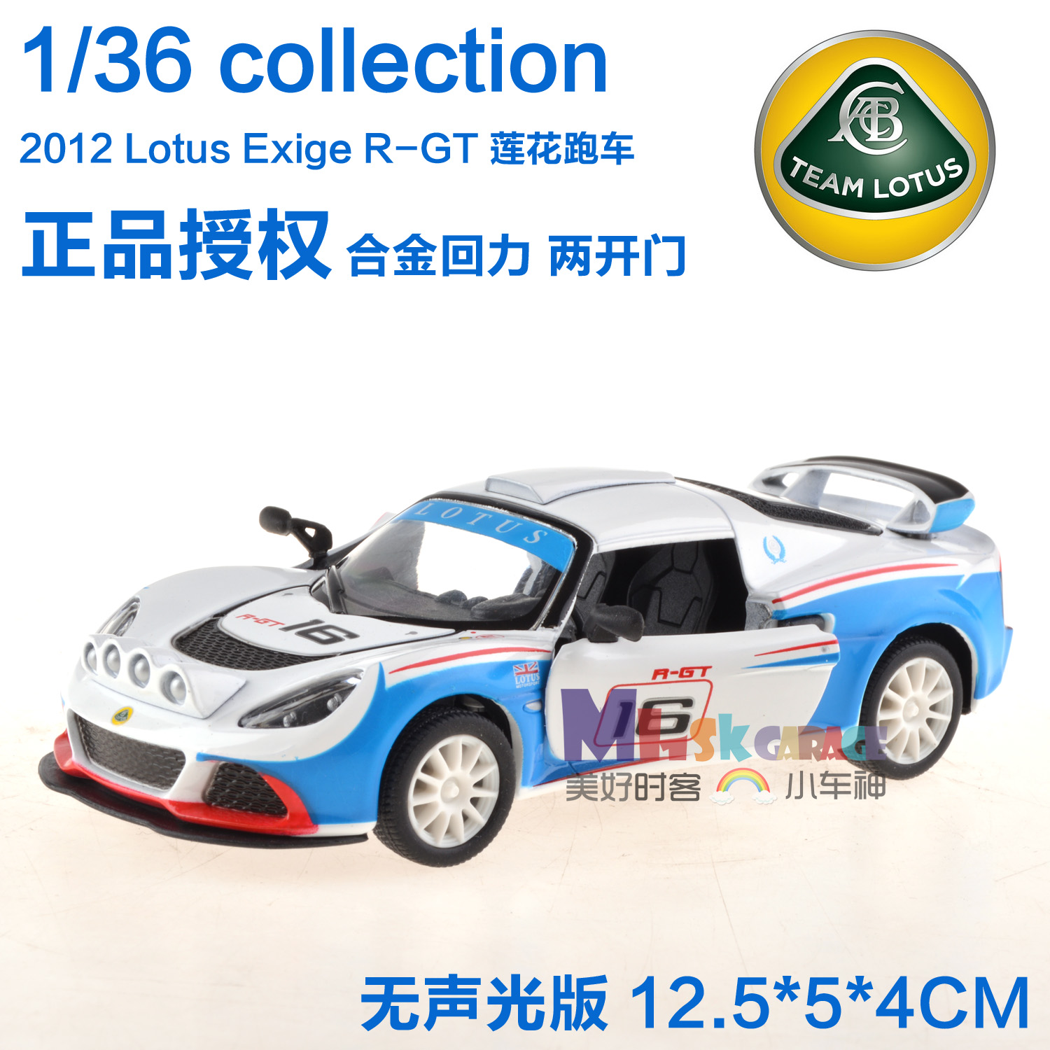 2015 Real Special Offer White Blue > 3 Years Old Subaru Hot Wheels Kt Lotus Soft World Super Car Model Alloy Warrior Toy Sports(China (Mainland))