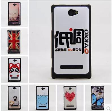 Чехол для для мобильных телефонов OTHER HTC 8S HTC 8S For HTC 8S