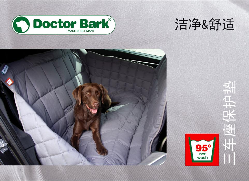 German imports of DoctorBrk buck doctor pet dog with car pad(China (Mainland))