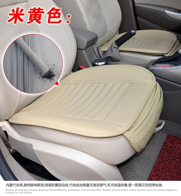Фотография leather car seat cushion premium car seat cover anion seat cushion  bamboo charcoal cushion  Chinese brand of high-grade
