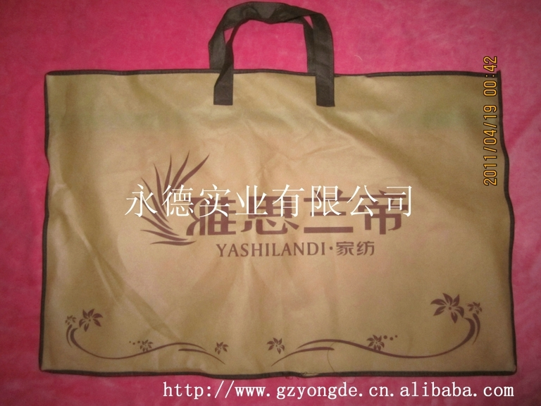 Гаджет  [major] made all kinds of home textiles non-woven bag / bag packaging / gift bag custom None Изготовление под заказ