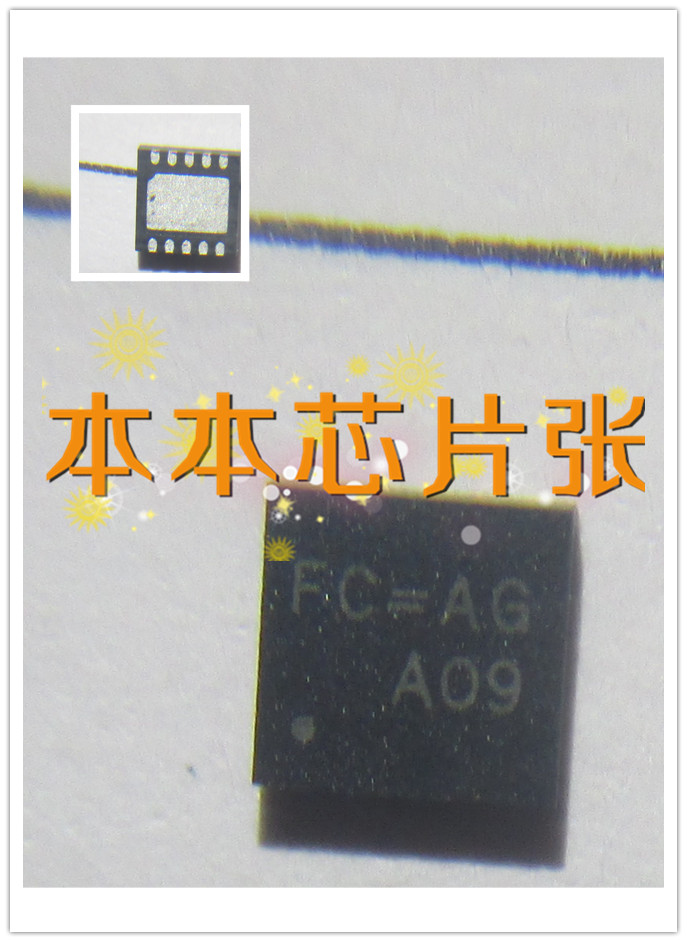 5pcs/lot RT9595GQW RT9595 (FC= FC= FC=) MOSFET Integrated Photoflash Capacitor Charger with IGBT Driver new(China (Mainland))