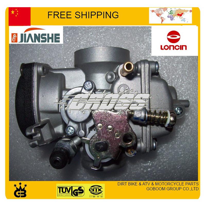 30mm carburetor TK JIANSHE LONCIN BASHAN 250cc ATV QUAD ATV250 JS250 carburetor accessories free shipping