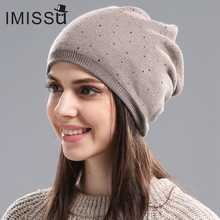 IMISSU Women's Winter Hat Knitted Wool Beanie Female Fashion Skullies Casual Outdoor Mask Ski Caps Thick Warm Hats for Women(China (Mainland))