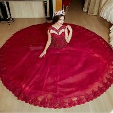 Bridal Wear Buy Cheap