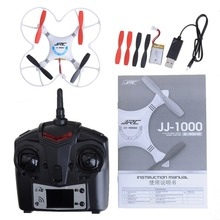 JJRC 1000A 4CH 2.4GHz 6 Axis LCD RC Quadcopter(China (Mainland))