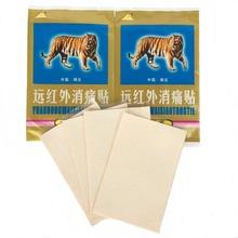 Hot Sale 32 Pcs Tiger Balm Plaster  Medical Plaster Pain Health Care Plaster Of Pain  Cervical Disease Rheumatoid Arthritis(China (Mainland))