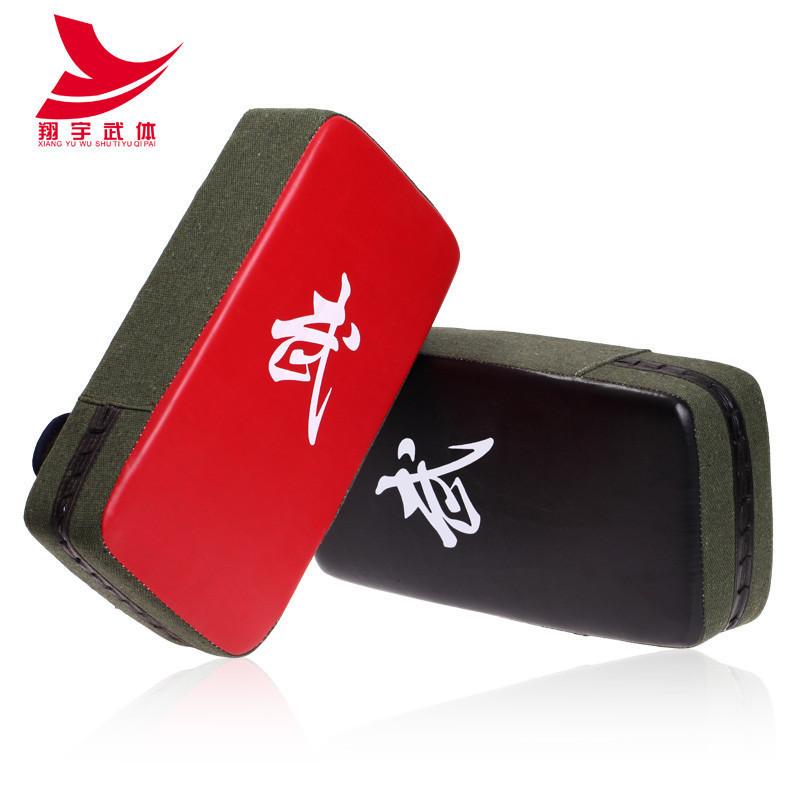 2015 2 pcs Taekwondo/boxing/Kung Fu/Jeet Kune Do Kicking Punch Big Pad Target Muay Thai Kickboxing Training Gear/equipment(China (Mainland))