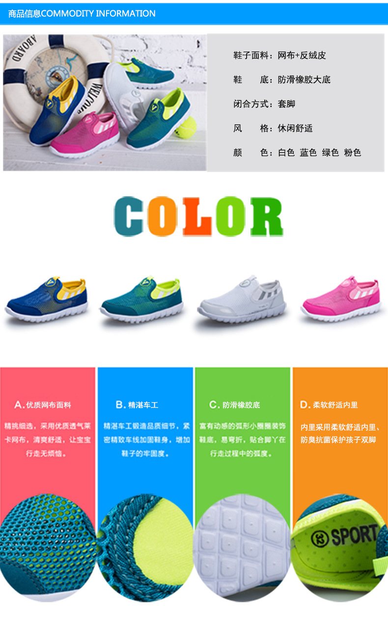 2016 new summer kids shoes sports shoes portable single male and female girls shoes and a pedal(China (Mainland))