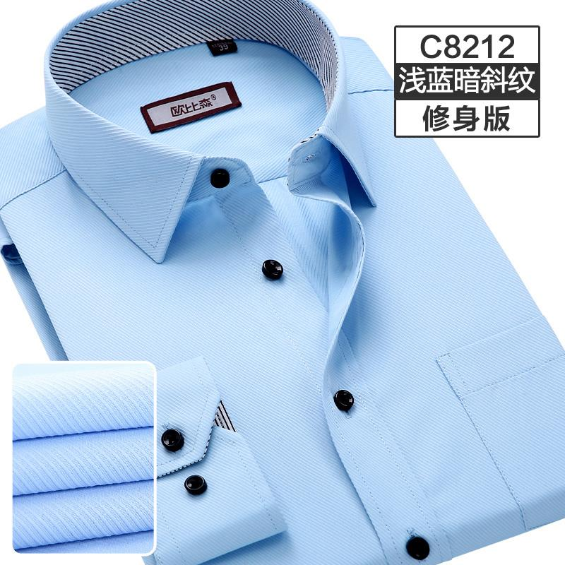 New 2016 Long Sleeve Solid Color Twill Shirt Men Regular Fit Turn-down Collar Non Iron Business Casual Dress Shirts Work Wear(China (Mainland))