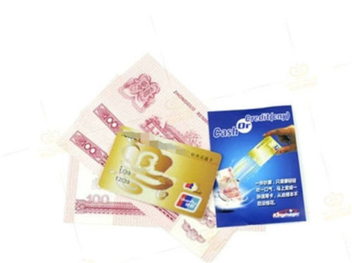 Magic Trick Prop Cash To Credit Card Close-up China Credit Card(China (Mainland))