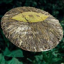 Made in 1967 handmade raw puer tea 357g oldest pu er tea ansestor antique honey sweet