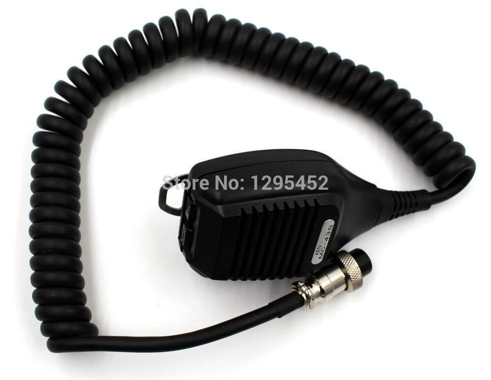 Microfono palmare Kenwd MC-43S 8 PIN Dynamic Hand Fist Microphone Up/Down Buttons Amateur Radio(China (Mainland))