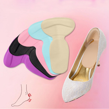 1 Pair Soft Silicone Multicolor Insole Pads High Heel Gel Foot Care Protector Anti Slip Cushion Shoe Insert Dance FM0800(China (Mainland))