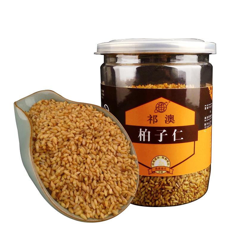 Fine Selected Orthodox School Shandong Bozi Bo Seed Kernel Net Jen Filter Clean Baizi Meat 250g<br><br>Aliexpress
