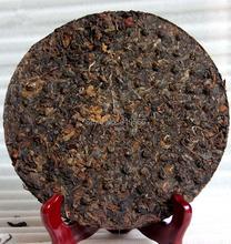 2003yr Xiaguan Raw Cake Puer 357g Sheng Pu Erh Tea Yunnan Old Tree Puerh