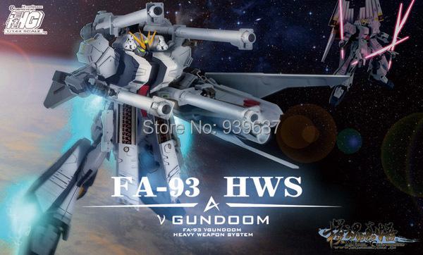 Free shipping / MC model / HG 1: 144 FA-93 HWS v GUNDAM / reload cow / Spot / Assembled Gundam Models Quality toy / gift(China (Mainland))