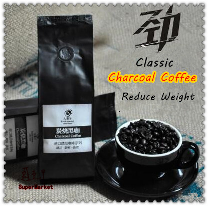 AA Level Classic Charcoal Roasted Coffee To Reduce Weight Fresh Roasted Cooked Slimming Coffee Beans Product Free Shipping 227g(China (Mainland))