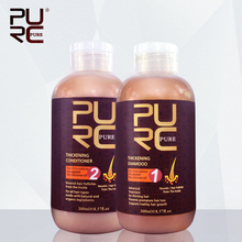 PURE thickening hair shampoo and hair conditioner for hair loss prevents premature hair loss and thinning hair for men and women