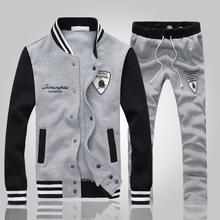 Sports Men's Suit 2015 Autumn Cardigan 5 colors  tracksuit men brand cotton sports suit clothing set men coat+pants Hoodies men(China (Mainland))