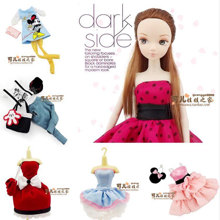 Kurhn doll fashion doll casual sportswear apparel dresses elegant fashion gown dress up doll accessories doll clothes(China (Mainland))