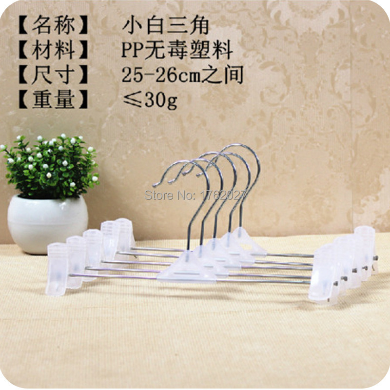 10 PC Plastic Dipping Iron Trousers Rack Trouser Clamp Hanger Rack Clips Outdoor Airing Support Washing Supplies F0584(10)(China (Mainland))