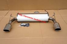 [Genuine] Mitsubishi wing God boulders exhaust / EVO paragraph Exhaust / new variable valve / 13 of the exhaust(China (Mainland))