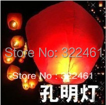 30Pcs/Lot Wishing Lamp flying sky CHINESE LANTERNS BIRTHDAY WEDDING PARTY SKY LAMP free(China (Mainland))