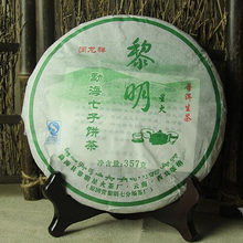 357g Puer 901 menghai dayi 7542 puer raw puerh tea Chinese yunnan puer  tea  puerh health care products the tea for weight loss