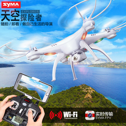 SYMA X5SW X5SC RC Drone 2.4G 4CH 6-Axis Quadcopter With 2MP WiFi Camera Video Remote Control Helicopter Real Time FSWB(China (Mainland))