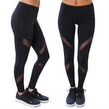 Buy work legging workout clothes women mesh push black skinny excise clothing fitness track pants sweatpants P1578Y for $10.59 in AliExpress store