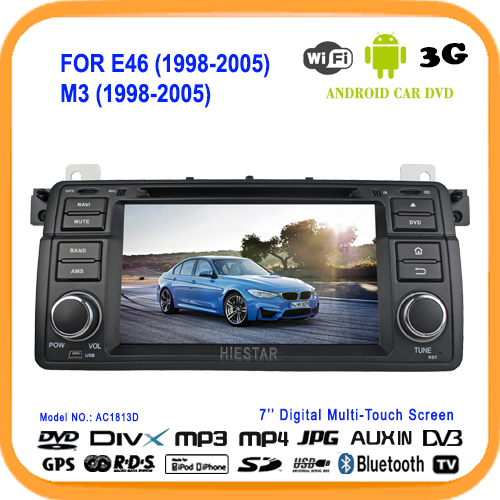 E46 M3 Car GPS Navigation Player Radio MP5 Bluetooth Android 5.1 Wifi DVD Player Quad Band 7'' HD Touch Screen One din(Hong Kong)