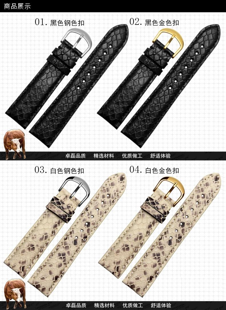 Кожи питона ремешок для часов подходит для мужчин и женщин часы сеть 20 мм