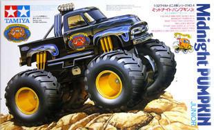 Free shipping Tamiya 17004 1/32 Wild Mini 4WD Series No.4 Midnight Pumpkin Junior kit 1:32 ElectricCar plastic  toy car gift