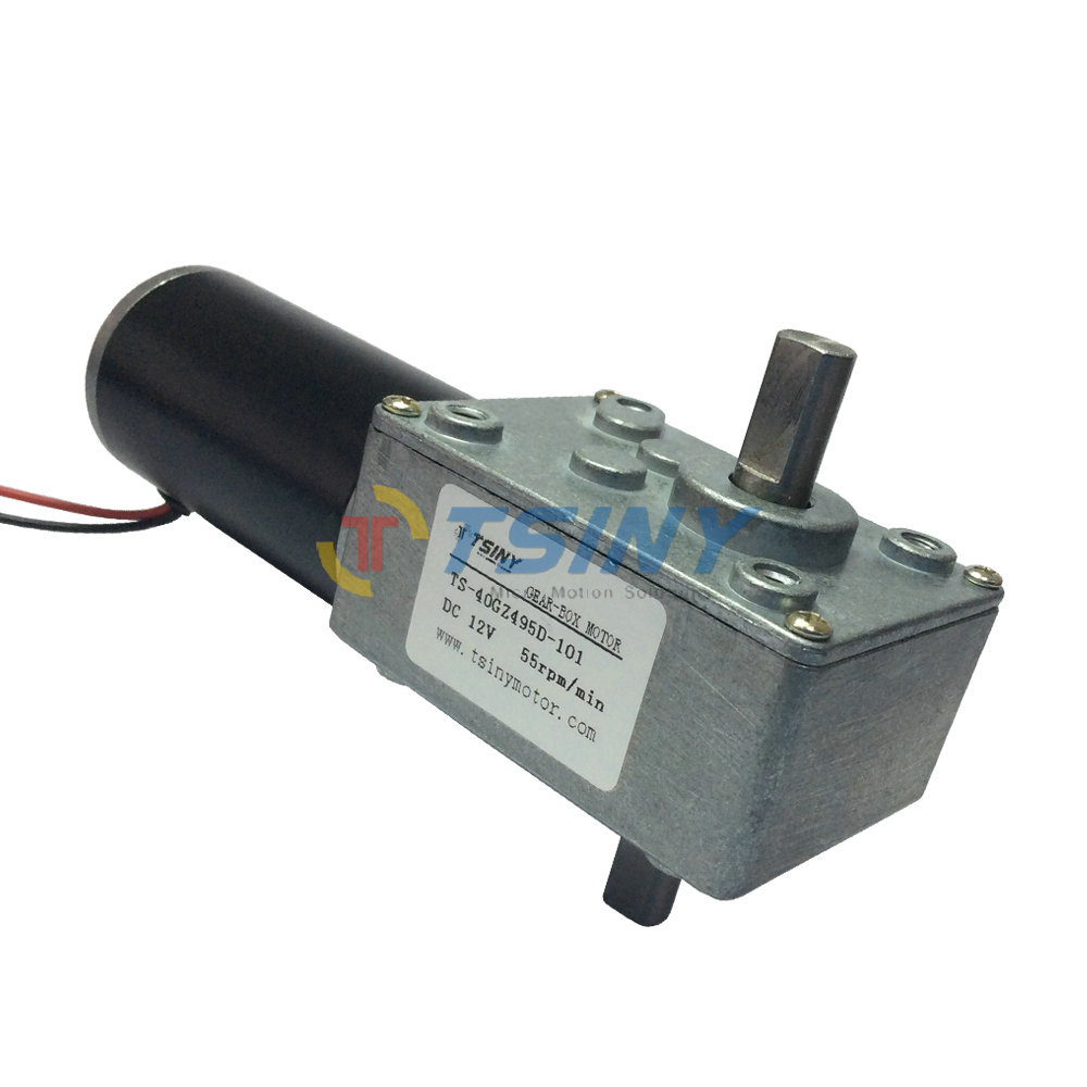 Small 12v Micro DC Worm Gear Box Motor with Double Out Shaft Speed Gear Reducer 55rpm Low Speed(China (Mainland))
