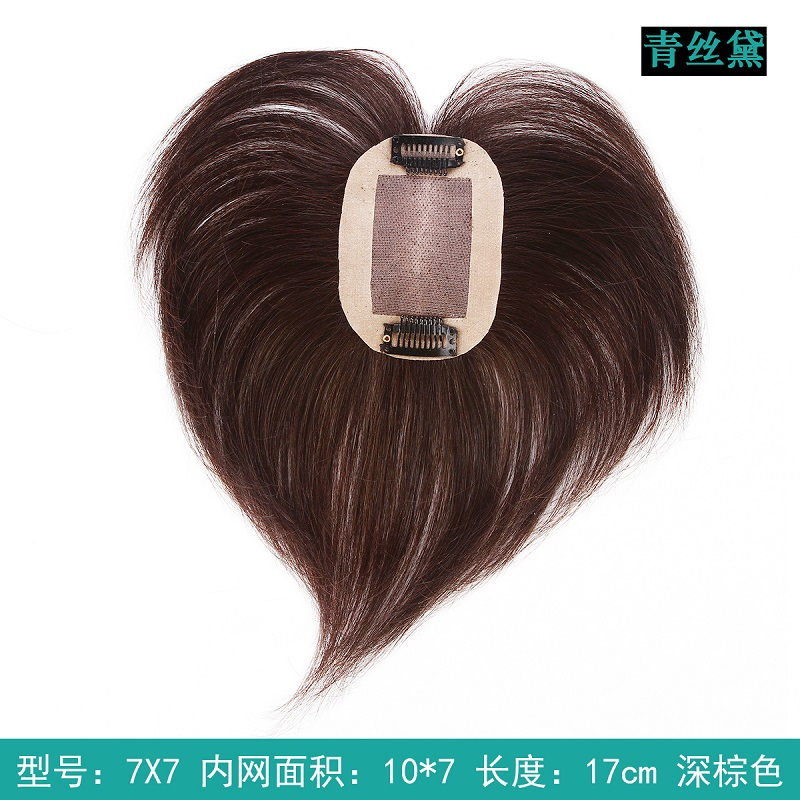 100% Real Hair Toupee For Men/ Women Top Closure Hair Pieces Men's Hand-woven Toupees Imitation Scalp Handicraft Man-made 7*7